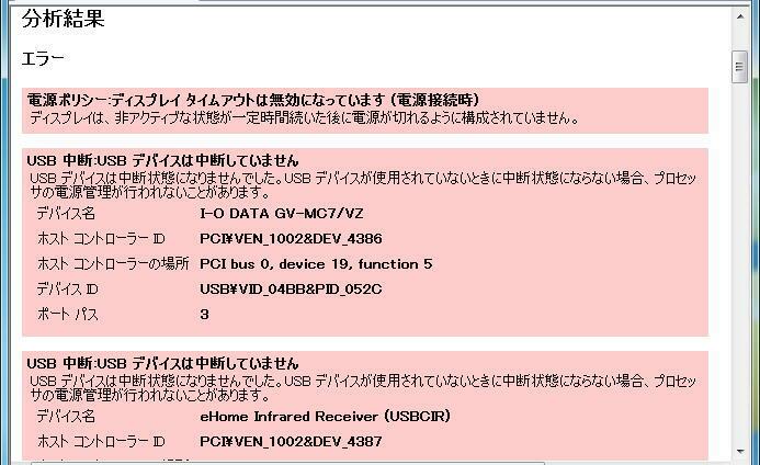 after_restore.jpg