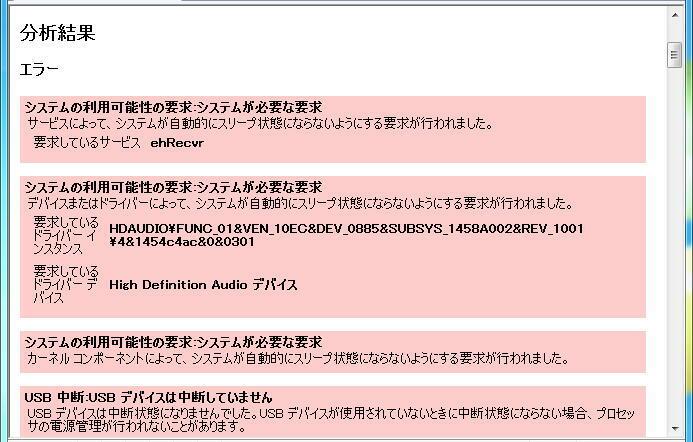 before_restore.jpg