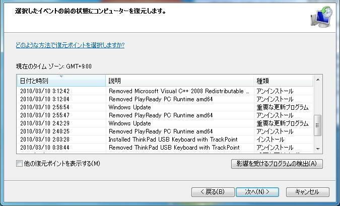 restore2.jpg