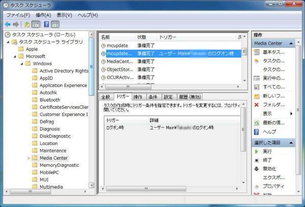 task1.jpg