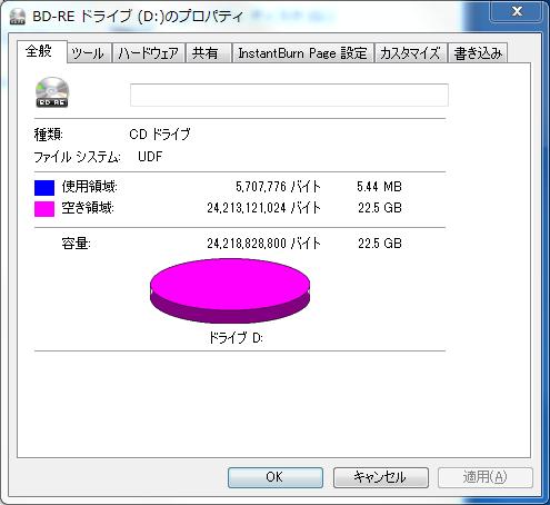 BD-R03.PNG