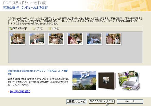 image07.jpg