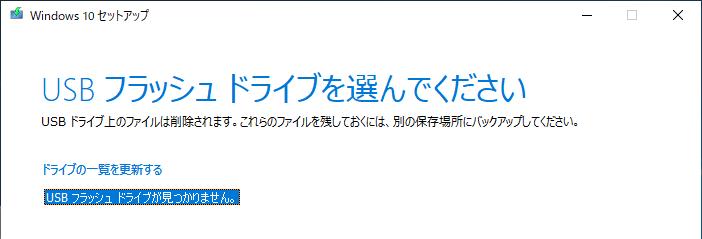 error03.png